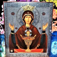 Theotokos the Inexhaustible Cup Gold & Silver Russian Orthodox Icon Big Size