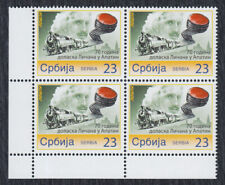Serbia 2015 Nikola Tesla - personal stamp, block of 4, MNH