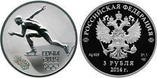 3 Rubles Russia 1 oz Silver 2013 Sochi 2014 Speed Skating Proof