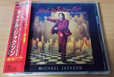 Michael Jackson Blood On The Dance Floor,History In The Mix Japan CD ESCA-6704