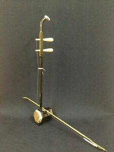 Chinese Erhu,Southern Fiddle,2-String Chinese Violin w/Foam Case,Rosen-Full Kit