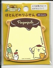 Sanrio Pom Pom Purin Sticky Notes Extra Sticky