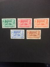 Barbados GVI 1939 Tercentennial Set Of 5. SG 257/61 Used