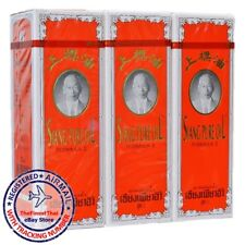 Pack of 3: Siang Pure Oil Original Red Formula I Massage Cure Dizziness 25ml.