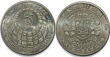 UKRAINE 200000 KARBOVANTSI 1995 KM#15 PROOFLIKE