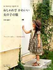 SUNNY SPOT CUTE GIRLS CLOTHES - Japanese Craft Book