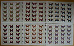 B839. Umm al Qiwain - MNH - Insects - Butterflies - Full Sheet