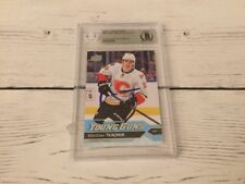 Matthew Tkachuk Signed 16/17 Young Guns Card Beckett BAS Slabbed BGS GO FLAMES b