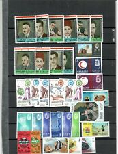 MIDDLE EAST SHARJAH COLLECTION OF MH & MNH STAMPS LOT (UAE 155)