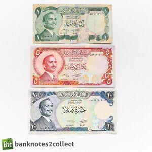 JORDAN: Set of 3 Jordan Dinar Banknotes.