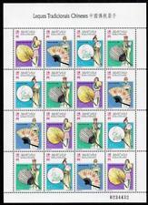 MACAO MNH 1997 SG1007-10 Fans Sheet
