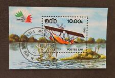 Laos 1985 Flugzeug Italia85  gestempelt Block 108