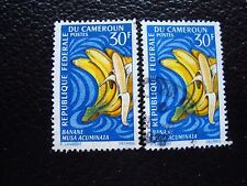 cameroon - stamp yvert and tellier N° 449 x2 obl (A01) stamp Cameroon (N)