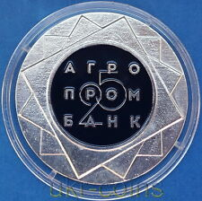 2016 Transnistria Moldova Silver plated Coin 25 years Agroprombank 25 rubles UNC