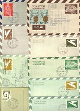ISRAEL 1950's COLL OF 16 AIR LETTER SHEETS MINT & FDC INCLUDES TWO COMMERCIAL
