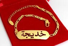 Pulsera de nombre en árabe Khadija 18ct Oro Plateado Joyería Personalizado Regalos Eid
