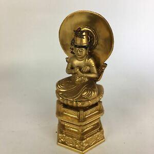 Japanese Wooden Buddhist Altar Dainichi Nyorai Statue Sitting Buddha Gold BD690