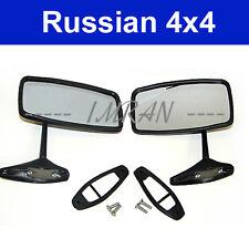 Spiegel Außenspiegel Lada 2101-07 und Lada Niva, Taiga Paar, links und rechts