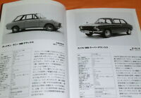 JAPANESE PASSENGER VEHICLES 1966-1974 book,japan,car,vintage,old #0724