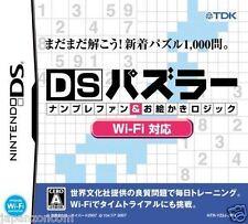Used DS Puzzler: Numpla Fan & Oekaki Logic  NINTENDO JAPANESE IMPORT
