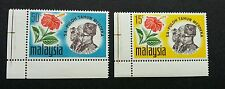 Malaysia 10th Anniversary Of Independence 1967 Father Flower (stamp margin) MNH