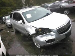 Fuse Box Engine Tow Package Without HID Fits 09 ACADIA 854234