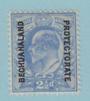 BECHUANALAND PROTECTORATE 78  MINT HINGED OG * NO FAULTS EXTRA FINE!