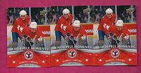 3 X 2013 NATIONAL HOCKEY CARD DAY WAYNE GRETZKY/MARIO LEMIEUX SP (INV#6735)
