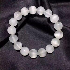 11.8mm Natural White Rutilated Hair Quartz Cat Eye Crystal Beads Bracelet AAAAA