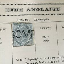 1 Timbre Inde Anglaise Télégraphe 1891 Possession Anglaise English Stamps 19thC