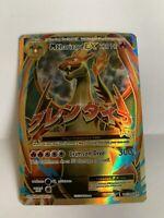 Pokemon M Charizard Ex 101/108 XY Evolutions Ultras Rare Holo Pack Fresh Mint
