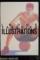 JAPAN Slam Dunk Art Book: Takehiko Inoue Illustrations