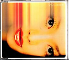 Miu Sakamoto: Blank, 4 Track CD Single 2001 JAPAN -RARE (J Pop/Ryuichi)