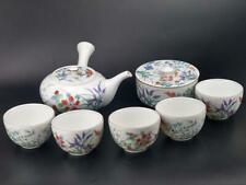 More details for vintage japanese porcelain floral tea set