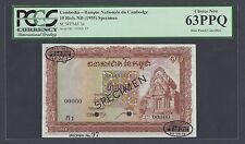 Cambodia 10 Riels ND(1955) P3s Specimen TDLR Uncirculated