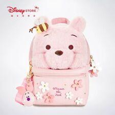 SHDR Winnie the pooh bag backpack Sakura 2020 Shanghai Disney store exclusive