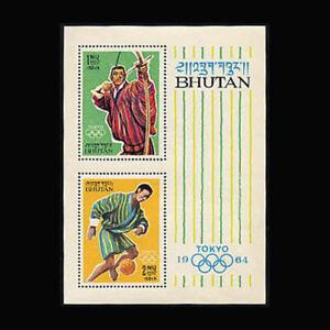 Bhutan, Sc #B4, Perf, MNH, 1964, S/S, Olympics, Tokyo, A350ADDD-B