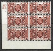 SG 455 1 1/2 D 1935 Plata Jubileo Cyl W35 21 Dot Perf tipo 5 (E/I) Menta desmontado
