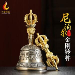 Tibetan brass copper gilt Nepal handmade Buddhism vajra Dorje bell A set