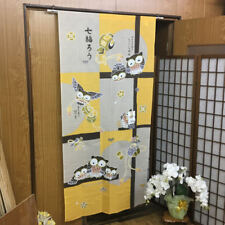 JAPANESE Noren Curtain FUKURO OWL YELLOW MADE IN JAPAN 85x170 LONG SIZE