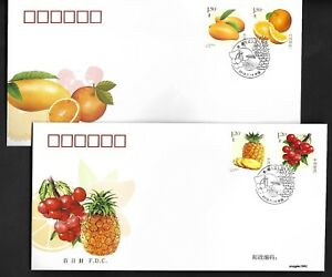 China 2018-18 Fruits ( III ) Special 2V Stamp FDC 水果三