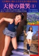 Tenshi no Hohoemi 1' Japanese Idol Girls Photo Collection Book