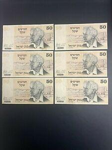 Lot Banknotes Israel 50 Sheqalim 1978, David Ben-Gurion, P-46a