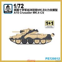 S-model PS720012 1/72 UK A15 Crusader Mk.II CS Hot