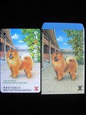 Hong Kong Mass Transit Railway Souvenir Ticket - 1994  Year of the Dog