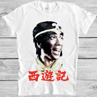 Monkey Magic T Shirt 50592 Journey To The West Funny Cool Gift Tee