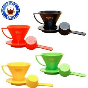 KONO Meimon Pour Over Plastic Coffee Dripper for 1-2 Cups MDN-21 w/ Spoon JAPAN