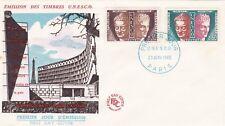 FRANCE 1965 FDC UNESCO YT SERVICE 25 ET 26