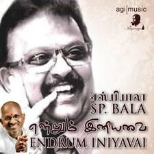 SP Bala Endrum Iniyavai Audio CD Ilaiyaraja Tamil Rare Ilaiyaraaja 2 Cds