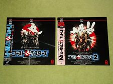 GHOSTBUSTERS 1 & 2 II [Bill Murray/Dan Aykroyd] - RARE 2 x JAPAN LASERDISC SET